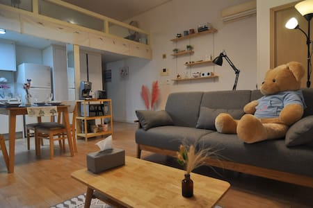 ♧OPEN SALE♧ big & luxury [5 min. Bupyeong station] - Bupyeong-gu - Departamento