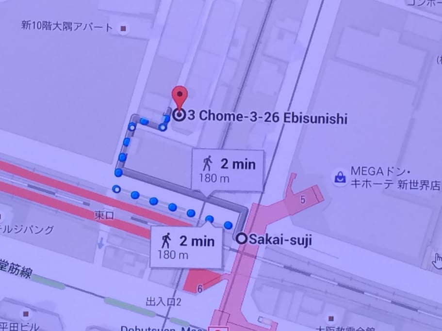 Only 2 minutes walk to East exit of JR Shinimamiya station!!