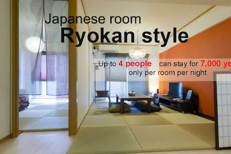 Japanese style room, great price - Itami-shi