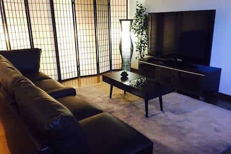 [Machiya] Takayama House - 高山市 - Ház