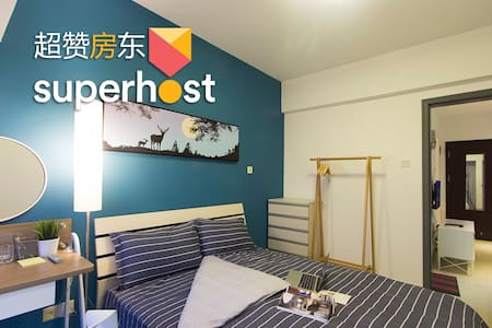 32A-KKmall One Bedroom 京基100一房一厅 - Shenzhen