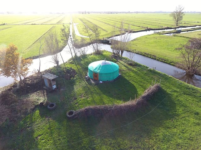 Back to nature, yurt life. Rent a tent! - Wijngaarden - Rundzelt