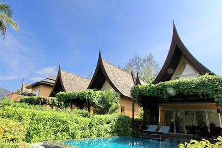 Holiday Pool Villa 61D - Ko Chang - Vila
