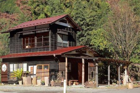 東京の秘境 檜原村の絶景古民家 - Hinohara-mura - House