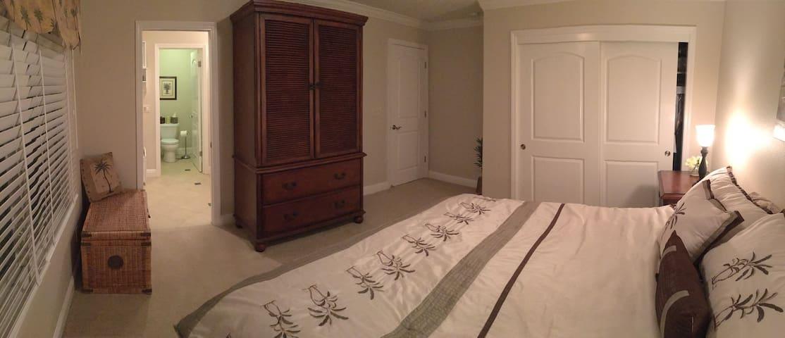 Private Guest Suite in Exec Home - Santa Clara - Casa