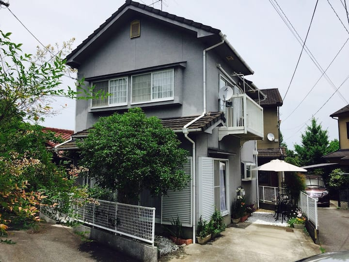 京都、琵琶湖観光に。1棟貸切、駐車場無料。ゲストハウス京湖(大津市旅館業許可大健保衛生第213号)