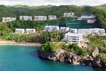 A Caribbean Paradise - Samana