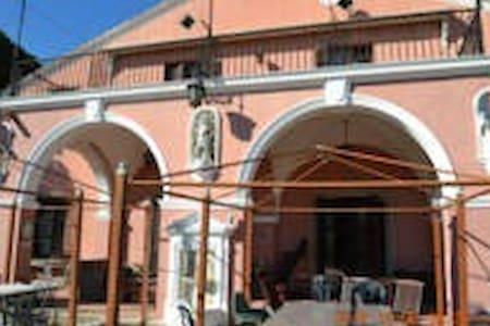 Habitación indiv. turquesa Mansión Premià de Dalt - Premià de Mar Barcelona