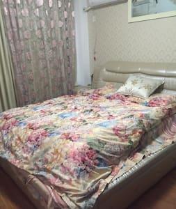 房间舒适 - 杭州市