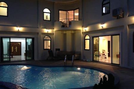 Happy Landings Villa (room only) - Ko Samui - Dom