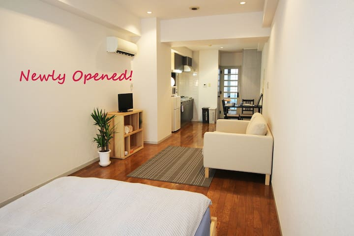 Chic Studio Apartment Near Shinjuku - Nakano-ku - Appartement
