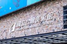 台中景點:國立台灣美術館