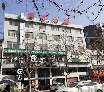 潜江育才酒店式公寓是【美团榛果民宿】全国连锁民宿酒店,可以满足所有客人的需求,品美味龙虾,体验民宿。