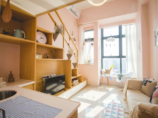 栖舍•梦享家  loft红茶 楼下两大商圈 brt沿线 空中自行车道 - Xiamen - Apartament