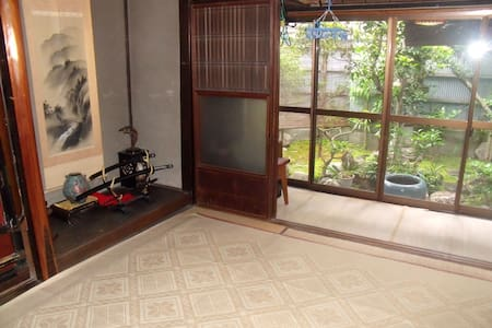 Traditional Kyoto House 2 - Ev