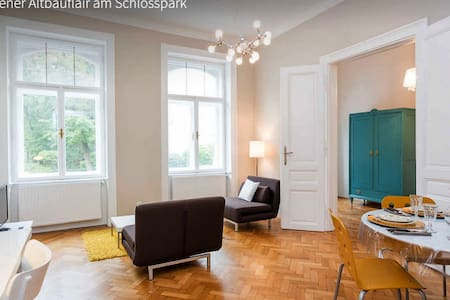 Vienna Flair near Imperial Park - Wenen - Appartement