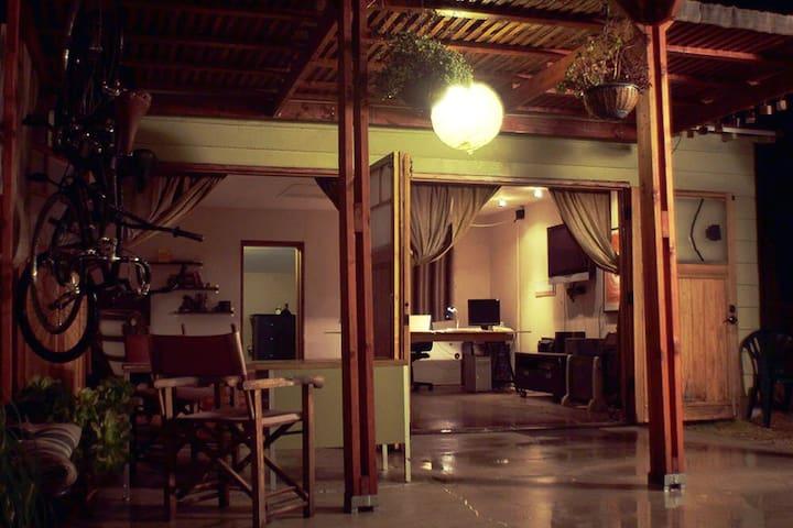 Creative Studio Guesthouse