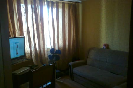 EURO 2012 RENT ROOM daily at the  - Apartemen