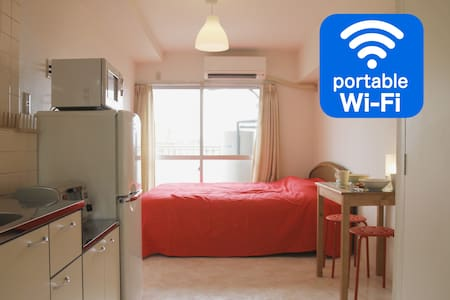 SAKURA Apt/Shibuya 3 min!Queen Bed Couples OK - 世田谷区 - Apartamento
