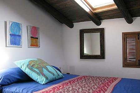 Casa Rústica CENTRO de Aracena - Арасена - Дом