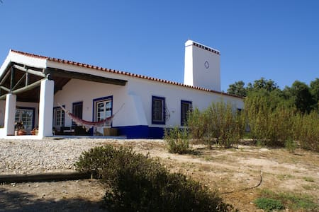 HOUSE IN ALENTEJO - NEAR ESTREMOZ - Évora