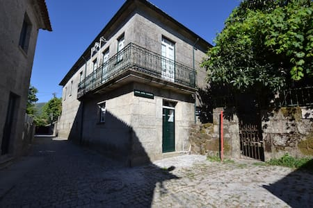 Country House in Soajo - ARCOS DE VALDEVEZ - Casa