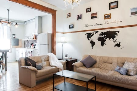 The Getaway Home  (2bdr, spacious ) - 蒙特利尔 - 公寓