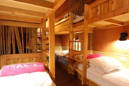 阿飛衝浪旅店-通鋪團體房 DORM ROOM - 屏東縣 - Bed & Breakfast