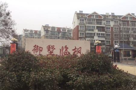 御墅临枫小区 - Qingdao