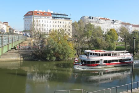 Central, view of the Danube Canal
