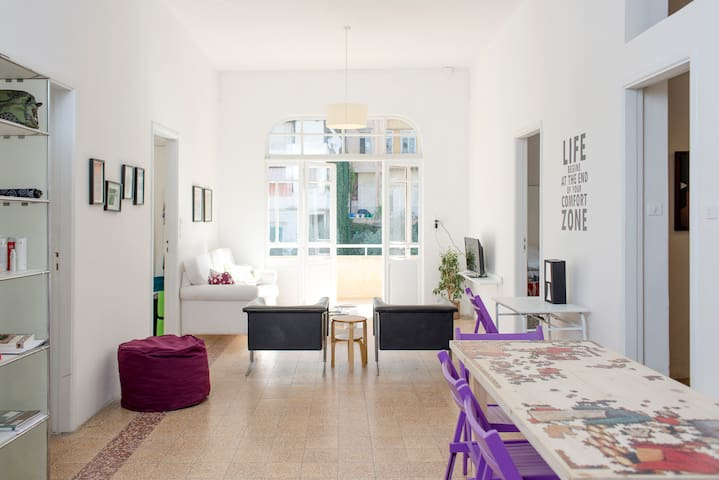 More Than A GardenView: room4 - Mar Mikhael - Lejlighed