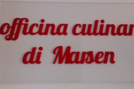 Marsen's flat - Padua