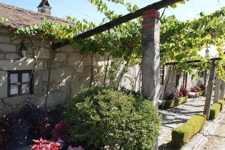 Paco de Anha - 2 Bedrooms Cottage  - VIANA DO CASTELO