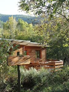 Cottage ecological nature herault - Joncels - Casa