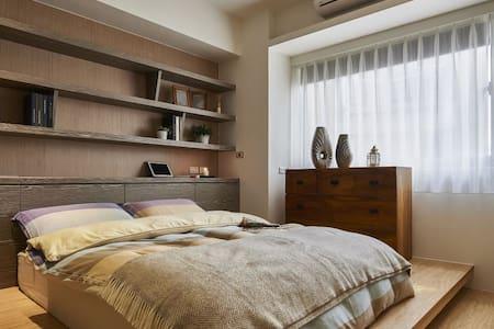 市北区豪华两室一厅 美式 混搭风  近八大关 劈材院 超高性价比 - Qingdao Shi