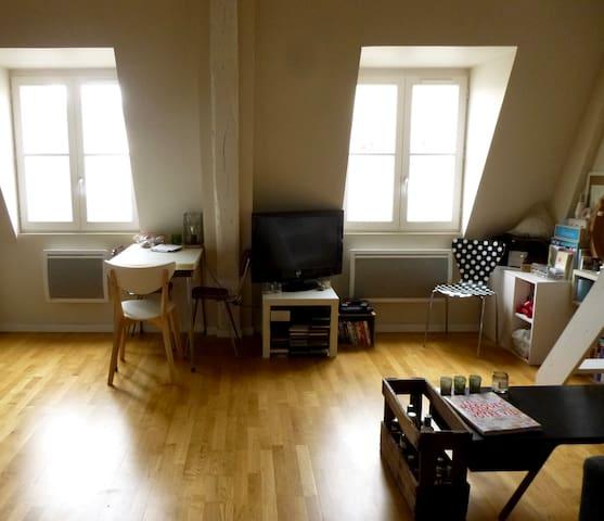 Lovely studio Canal Saint Martin - Paris - Apartamento