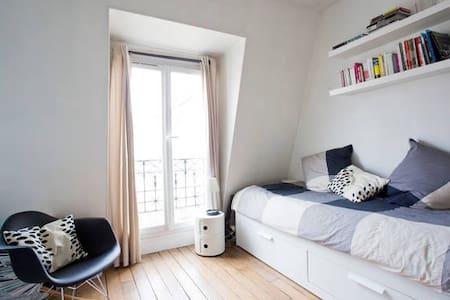 Studio proche place de la Bastille - Wohnung