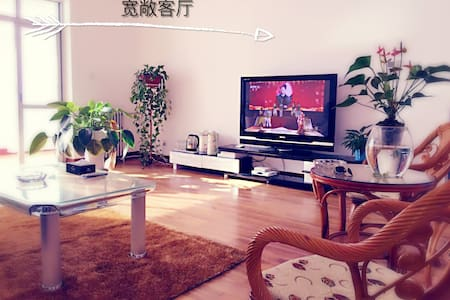 Simple home - Zhangye Shi