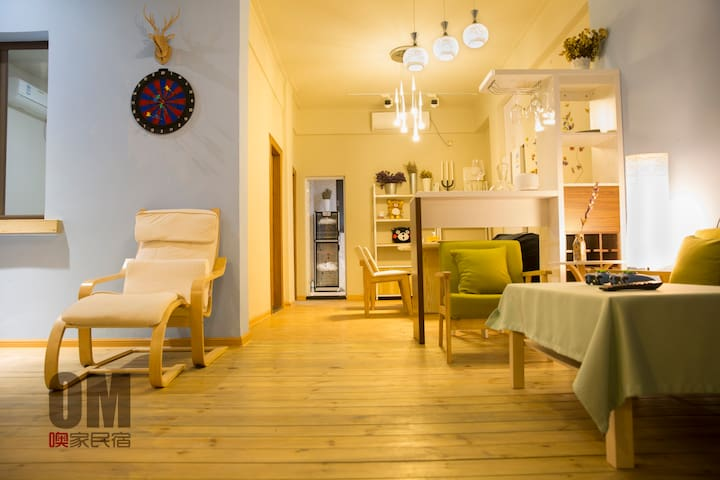 OM噢家小屋•市中心长平路温馨二居室•幕布投影仪·交通超便利