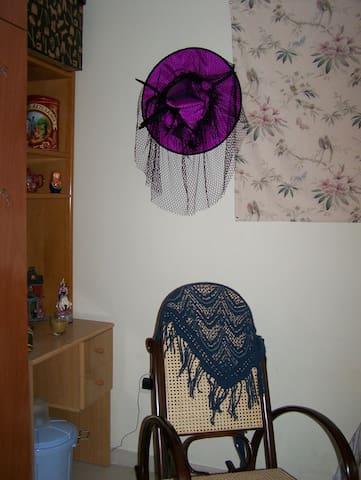 Bonita habitacion en Mairena Alj. - Mairena del Aljarafe - Dağ Evi