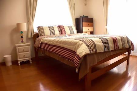 Ikebukuro Nisshō - Flat Rate for 3! - Toshima - Apartment