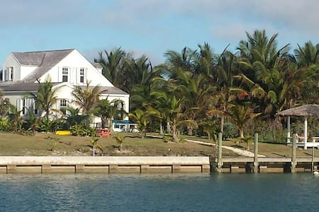 The Pilot House - Schooner Bay Village