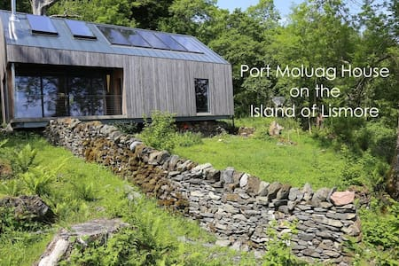 Port Moluag House, Isle of Lismore