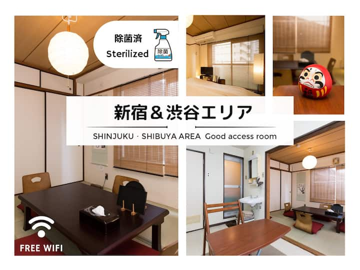 ▼ Sterilized ▼Shinjuku area/6ppl/Wifi/TATAMI ROOM