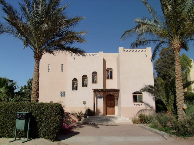 Villa Amira - Heated pool - Upper Nubia, El Gouna