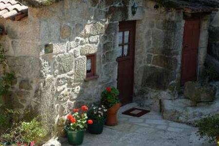 Casa dos Videiras - ARCOS DE VALDEVEZ