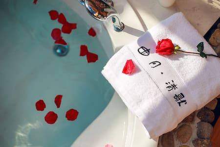 曲月·清歌   刚好遇见你  浪漫鸳鸯浴缸大床房