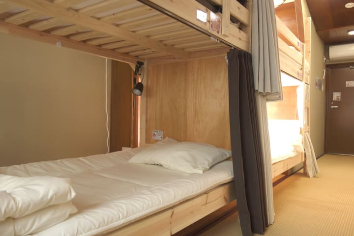 13mins walk from Osaka station! Cozy guest house♪
