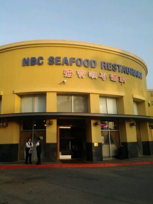 Billede af NBC Seafood Restaurant
