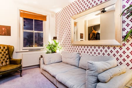 Covent Garden, comfy 1 bed flat - London - Apartment